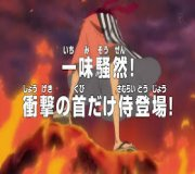 One Piece Episode 581 Subtitle Indonesia